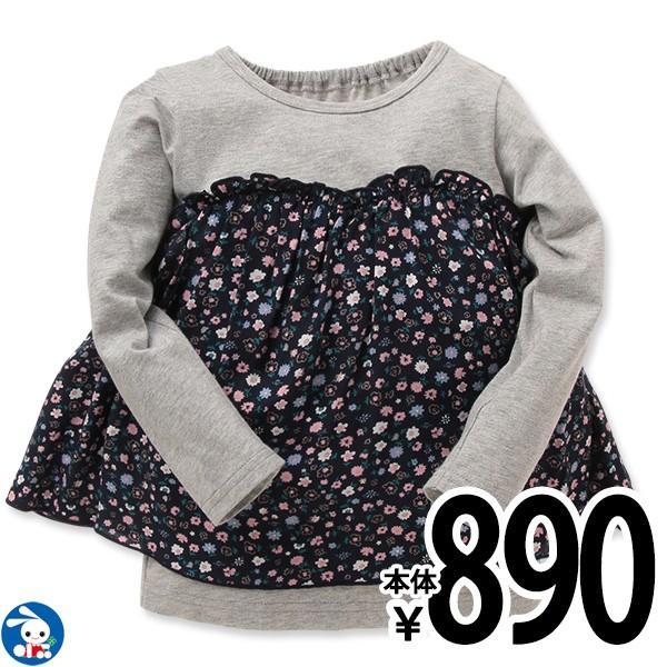 ベビー服 女の子 小花柄レイヤード風長袖Tシャツ グレー 80cm・90cm・95cm 赤ちゃん ベビー 新生児 乳児 幼児 子供服 おしゃれ