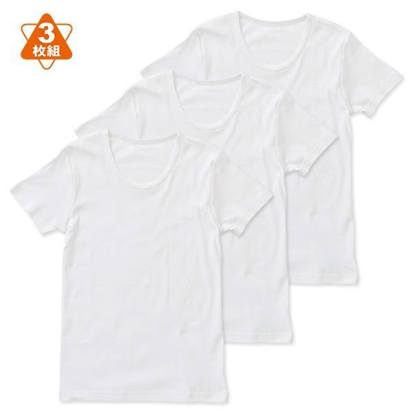 3枚組無地半袖シャツ【130cm・140cm・150cm】