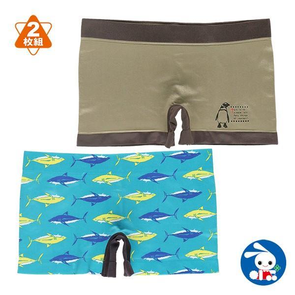 2枚組ボクサーブリーフ(サメ/ペンギン)【130cm・140cm・150cm】