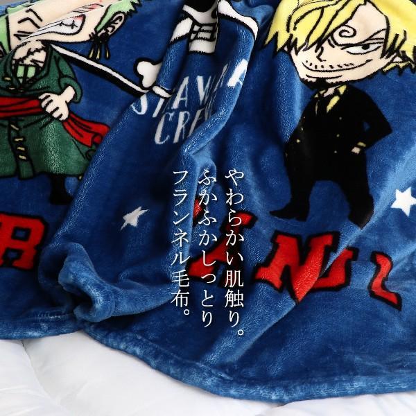 ジュニア毛布(ワンピース)【100×140cm】|nishimatsuya|03