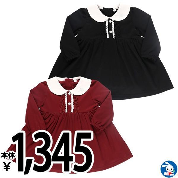 ベビー服 女の子 春秋冬 スムース襟刺繍フォーマルワンピース 80cm・90cm・95cm
