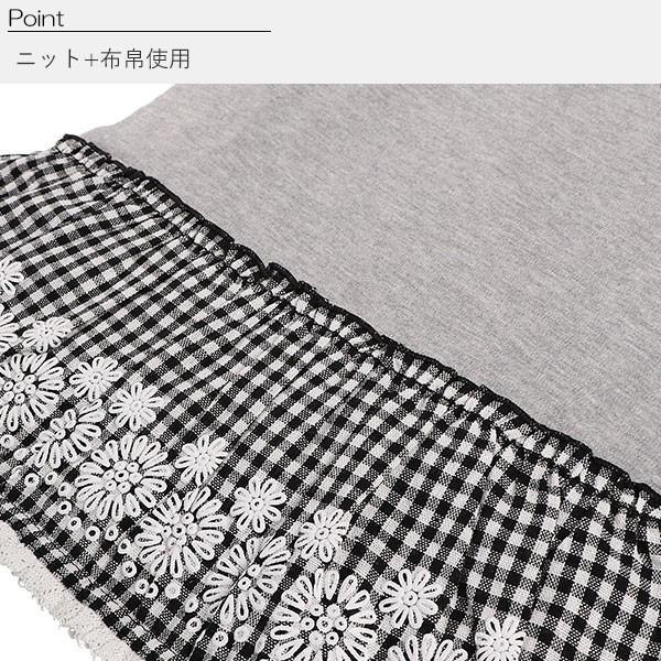 子供服 女の子 布帛チェック柄ドッキングTシャツ 110cm・120cm・130cm ガールズ 女児 キッズ ベビー 小児 児童 子ども服 おしゃれ|nishimatsuya|05
