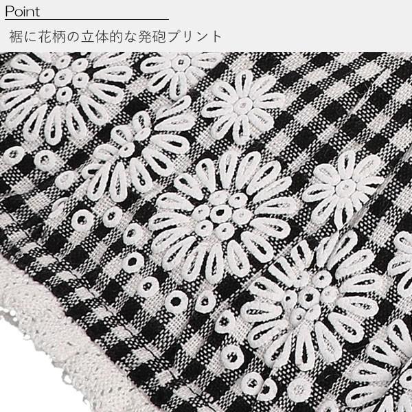 子供服 女の子 布帛チェック柄ドッキングTシャツ 110cm・120cm・130cm ガールズ 女児 キッズ ベビー 小児 児童 子ども服 おしゃれ|nishimatsuya|06