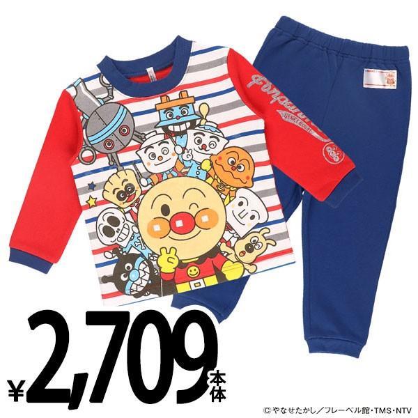 バンダイ)アンパンマン 寝ても覚めても光るパジャマ(レッド)【95cm・100cm】