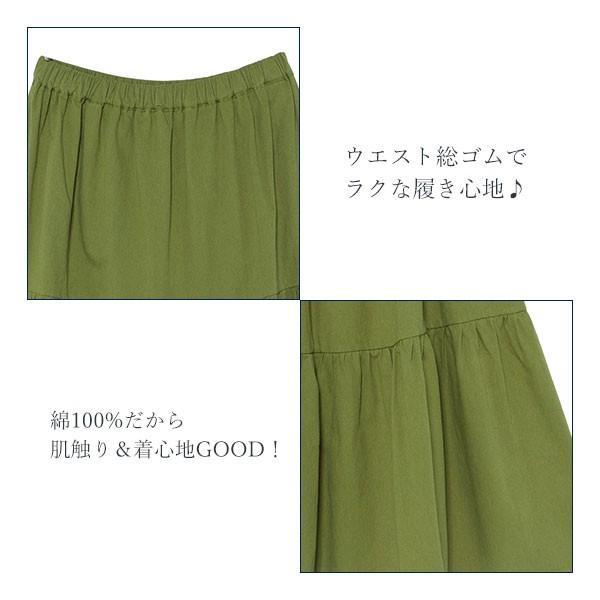 ティアードスカート【S・M】 nishimatsuya 07