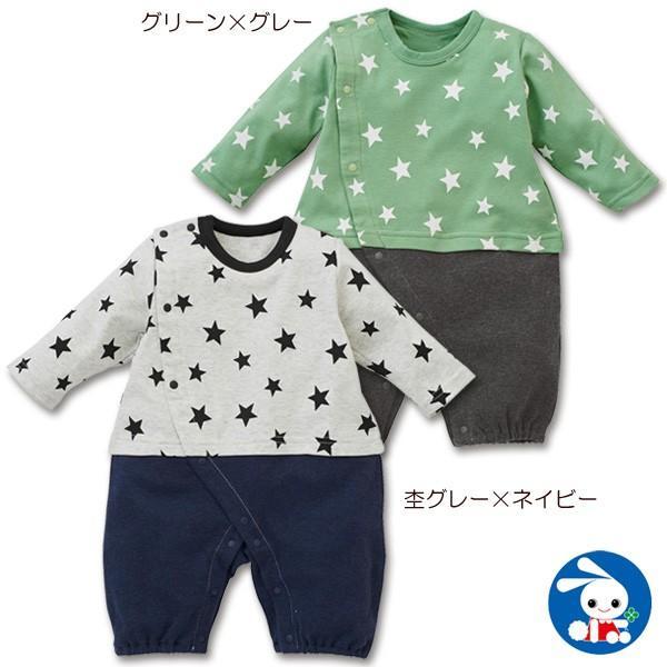 セパレート風星柄長袖プレオール【60-70cm】