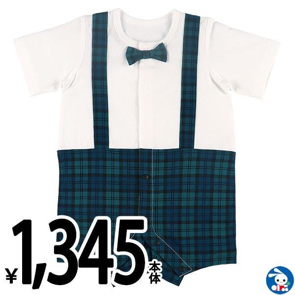 ベビー服 新生児夏 天竺フォーマル吊り風5分袖プレオール 60-70cm 男の子 女の子 赤ちゃん ベビー 乳児 幼児 子供服 おしゃれ