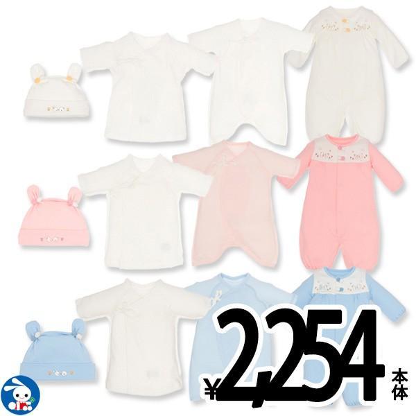 ベビー服 新生児 スムース長袖コンビドレス(ヨーク切替) ホワイト/ピンク/ブルー 新生児50-60cm 男の子 女の子 赤ちゃん ベビー 乳児 幼児
