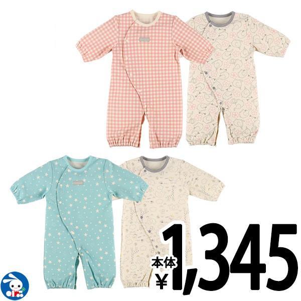ベビー服 新生児2枚組スムース長袖コンビドレス(線描きゾウさん) 新生児50-60cm 男の子 女の子 赤ちゃん ベビー 乳児 幼児 子供服 おしゃれ