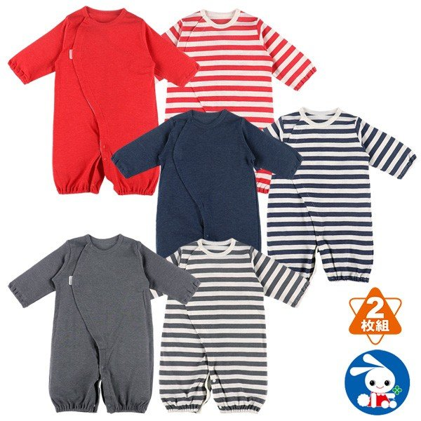 ベビー服 新生児2枚組フライスコンビドレス(無地・ボーダー) 新生児50-60cm 男の子 女の子 赤ちゃん ベビー 乳児 幼児 子供服 おしゃれ