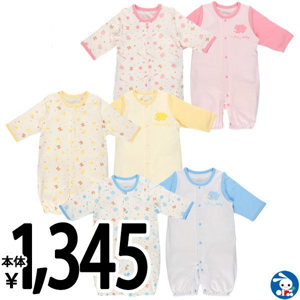 ベビー服 新生児2枚組スムース長袖コンビドレス(ヒツジ柄) 新生児50-60cm 男の子 女の子 赤ちゃん ベビー 乳児 幼児 子供服 おしゃれ