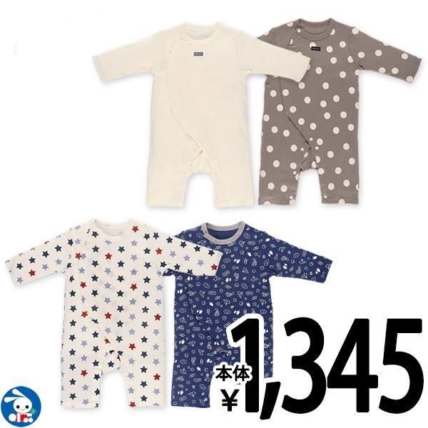 2枚組フライス長袖プレオール(ドット・星)【新生児・60-70cm】