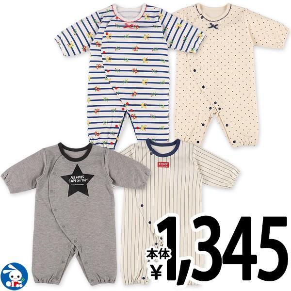 ベビー服 新生児 2枚組スムース長袖プレオール(アメカジライン) 60-70cm 男の子 女の子 赤ちゃん ベビー 乳児 幼児 子供服 おしゃれ