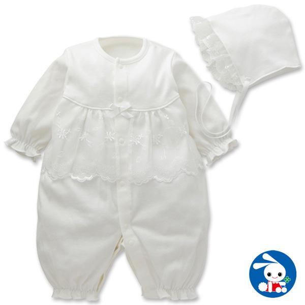 ベビー服 新生児 フード付きスムースセレモニードレス(花レース) 新生児50-60cm 男の子 女の子 赤ちゃん ベビー 乳児 幼児 子供服 おしゃれ|nishimatsuya