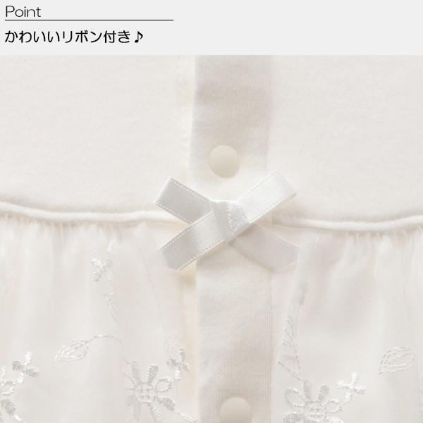 ベビー服 新生児 フード付きスムースセレモニードレス(花レース) 新生児50-60cm 男の子 女の子 赤ちゃん ベビー 乳児 幼児 子供服 おしゃれ|nishimatsuya|06