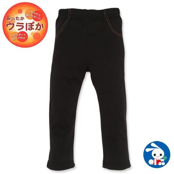 ウラぽか無地ストレートパンツ【80cm・90cm・95cm】