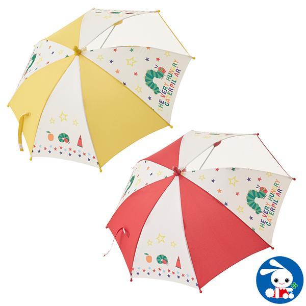 手開き傘(はらぺこあおむし)【40cm】