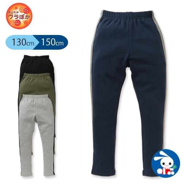 子供服 男の子 ウラぽかサイドラインパンツ ネイビー/ブラック/グリーン/グレー 130cm・140cm・150cm キッズ ジュニア 男児 ベビー|nishimatsuya