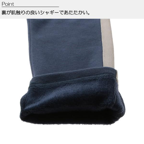 子供服 男の子 ウラぽかサイドラインパンツ ネイビー/ブラック/グリーン/グレー 130cm・140cm・150cm キッズ ジュニア 男児 ベビー|nishimatsuya|12