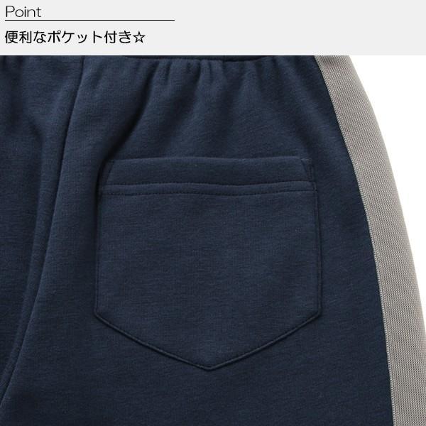 子供服 男の子 ウラぽかサイドラインパンツ ネイビー/ブラック/グリーン/グレー 130cm・140cm・150cm キッズ ジュニア 男児 ベビー|nishimatsuya|08