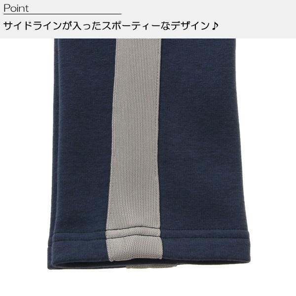 子供服 男の子 ウラぽかサイドラインパンツ ネイビー/ブラック/グリーン/グレー 130cm・140cm・150cm キッズ ジュニア 男児 ベビー|nishimatsuya|09