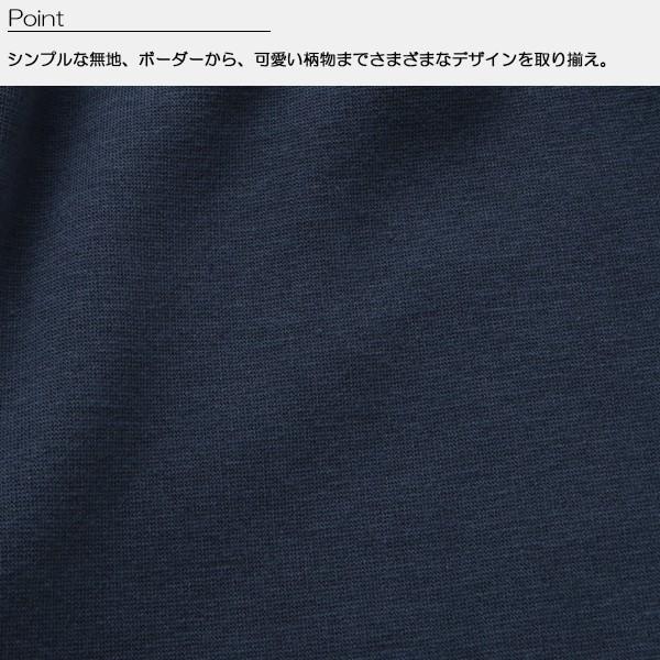 子供服 男の子 ウラぽかサイドラインパンツ ネイビー/ブラック/グリーン/グレー 130cm・140cm・150cm キッズ ジュニア 男児 ベビー|nishimatsuya|10