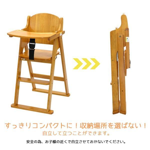 木製ハイチェア ココナ(ナチュラル)|nishimatsuya|04