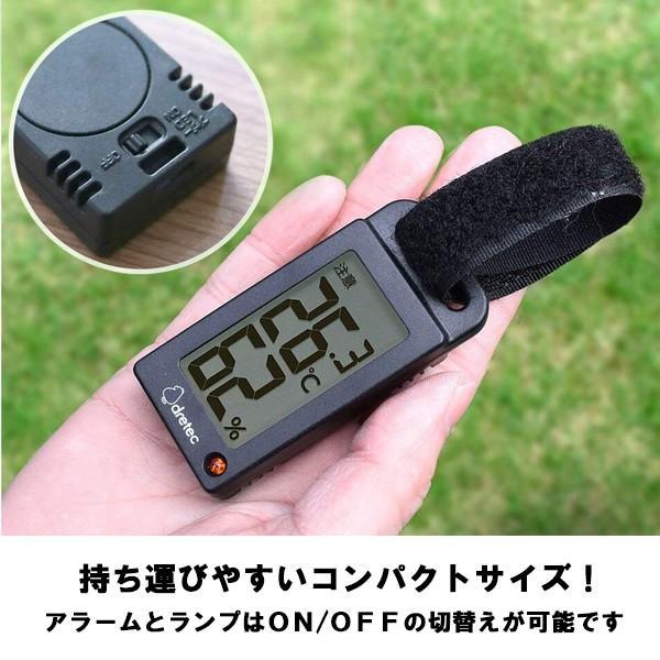 ドリテック)ポータブル温湿度計 ブラーム(ブラック)|nishimatsuya|03