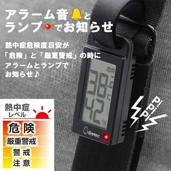 ドリテック)ポータブル温湿度計 ブラーム(ブラック)|nishimatsuya|05