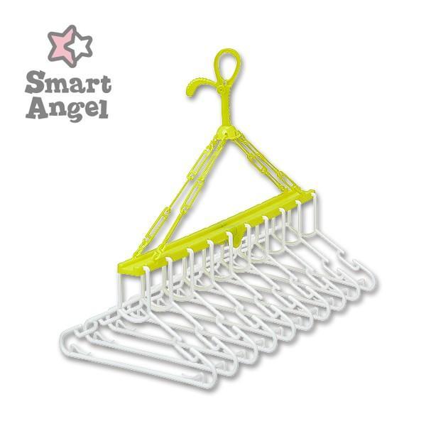 SmartAngel)キッズ10連ハンガー(グリーン)|nishimatsuya|02