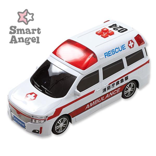 SmartAngel)リアルサウンド救急車