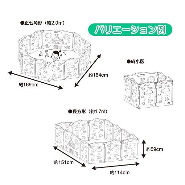 SmartAngel)ベビーサークル・パステル|nishimatsuya|04