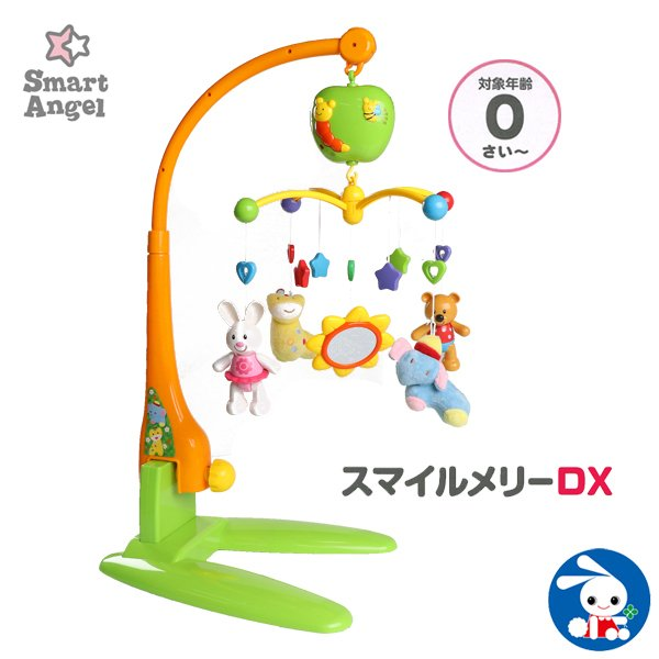 SmartAngel)スマイルメリーDX