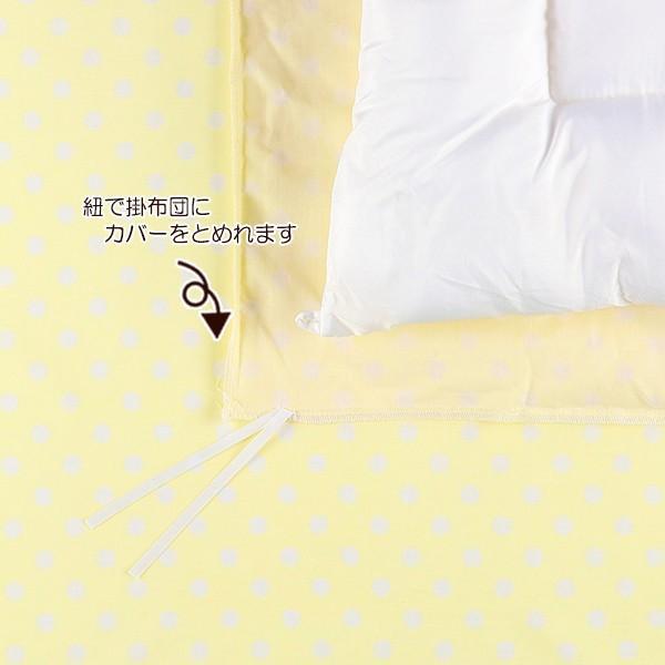 カバーリング10点セット(ヒヨコ)【ベビー布団】【たまごクラブ掲載】 nishimatsuya 04