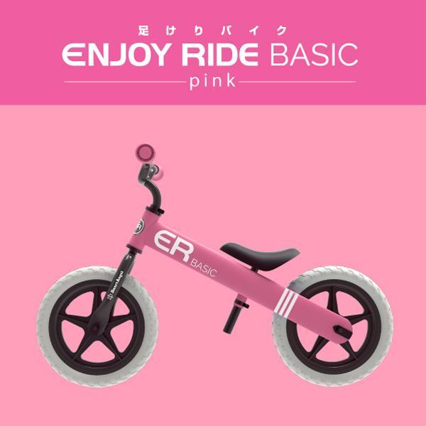 Smart Angel)足蹴りバイク ENJOY RIDE basic(ピンク)|nishimatsuya|02