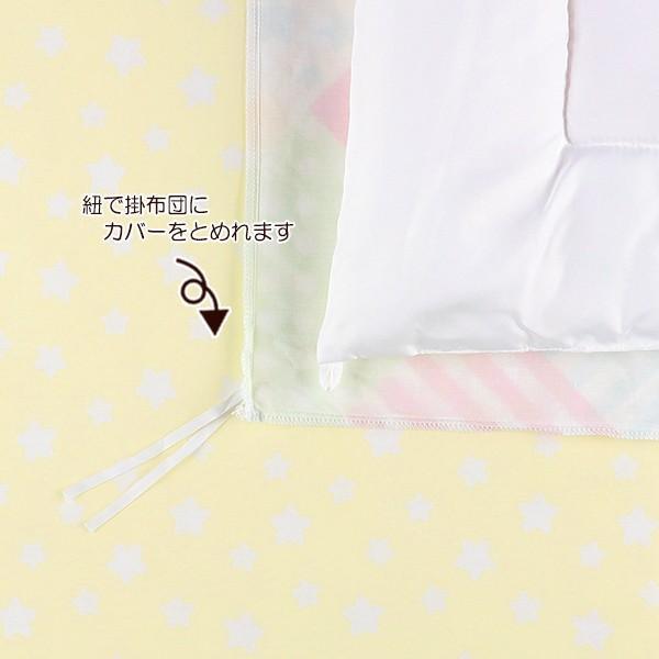 カバーリング10点セット(キャッスル)【たまごクラブ掲載】 nishimatsuya 04