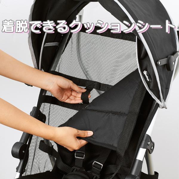 SmartAngel)バギーFANロングプラスG【ベビーバギー】|nishimatsuya|06