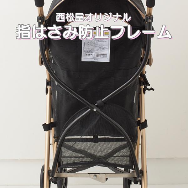 SmartAngel)バギーFANロングプラスG【ベビーバギー】|nishimatsuya|07