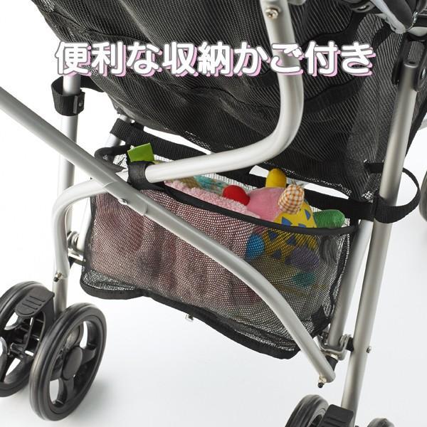 SmartAngel)バギーFANロングプラスG【ベビーバギー】|nishimatsuya|09