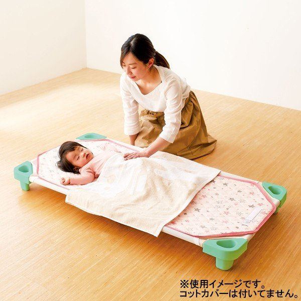 SmartAngel)お昼寝コット ロング nishimatsuya 05
