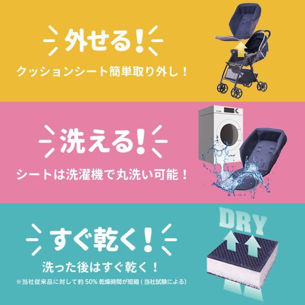 SmartAngel)デ・ヨーネ レジェ e(ネイビー)【ベビーカー】【メーカー保証1年】 nishimatsuya 03