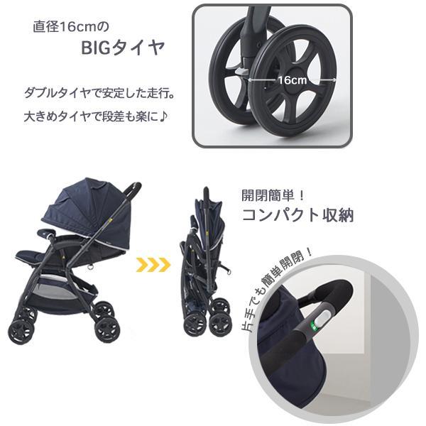 SmartAngel)デ・ヨーネ レジェ e(ネイビー)【ベビーカー】【メーカー保証1年】 nishimatsuya 04