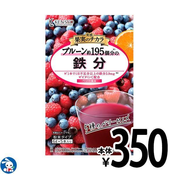 果実のチカラ 鉄分 西松屋