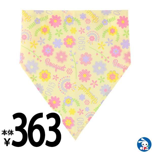 ゴム付き三角巾(フラワー)