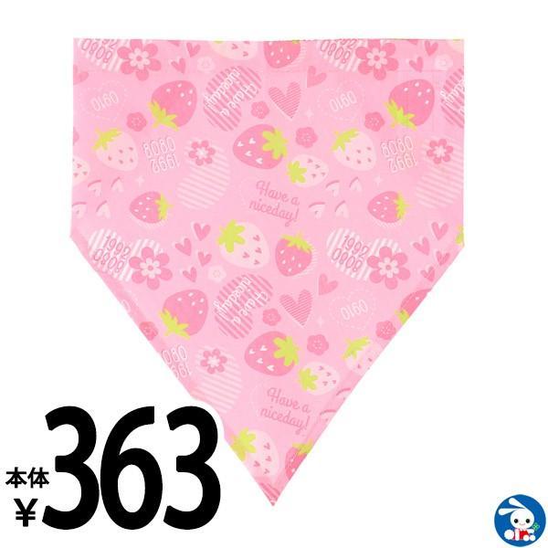ゴム付き三角巾(イチゴ)
