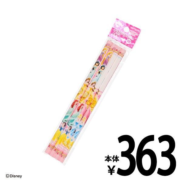 鉛筆4B 4本(プリンセス)