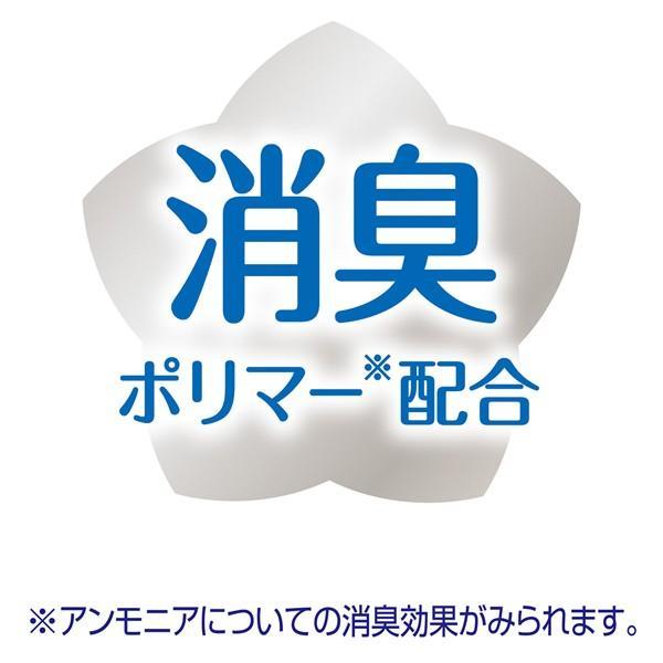 チャームナップ 吸水さらフィ オーガニックコットン 少量用スリム 【15cc】(24枚入) nishimatsuya 04