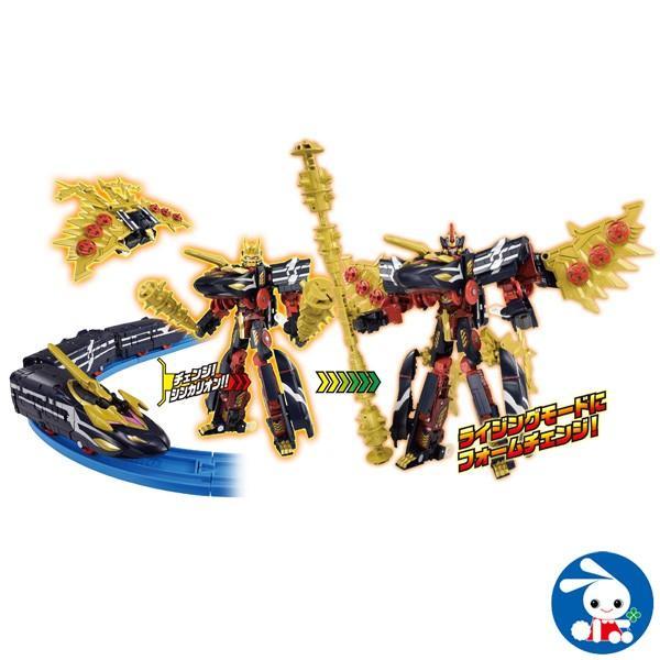 新幹線変形ロボ シンカリオン DXS103 ブラックシンカリオンオーガ nishimatsuya 02