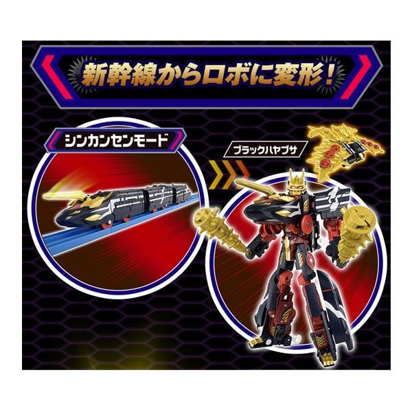 新幹線変形ロボ シンカリオン DXS103 ブラックシンカリオンオーガ nishimatsuya 04
