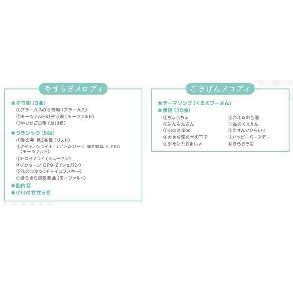 くまのプーさん えらべる回転6WAY ジムにへんしんメリー|nishimatsuya|07